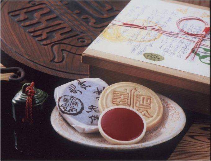 パリッと香ばしい皮の風味と、紅く色づけた白あんの上品な甘みが特徴の銘菓「老伴」