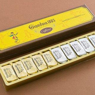 3つの世紀に渡り愛され続ける!イタリア老舗チョコレートブランド「ジャンドゥーヤ」