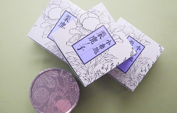 「センスいいね」新宿伊勢丹で迷わずサッと買える!帰省に便利な日持ちする手土産