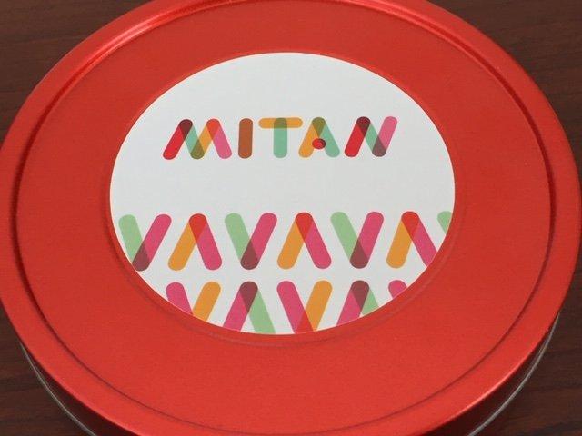 キュートなフォルムにノックダウン!MITANのカヌレフィナンシェは味もたしか