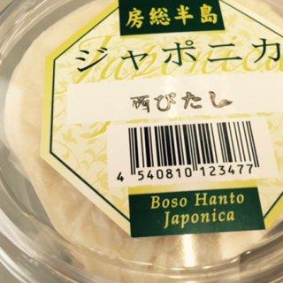 JALファーストクラスでも使われる極上の日本酒で漬けたチーズ