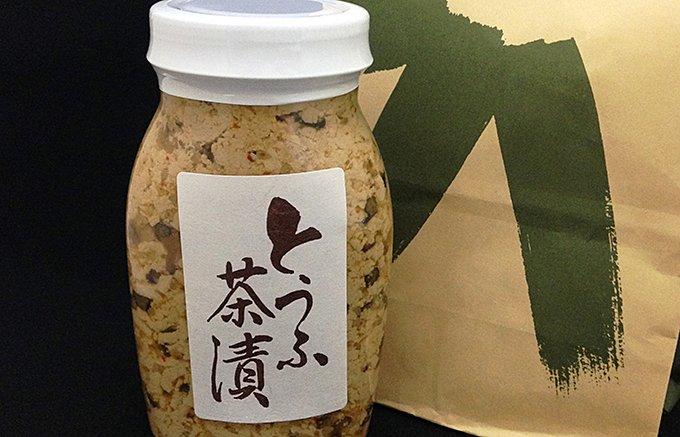 【台東区根岸】豆腐料理の老舗名店、笹乃雪の「とうふ茶漬」