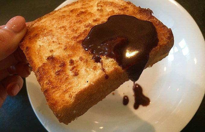 毎朝のワンスプーンエナジーGOMA CHOCOLATE SPREAD-GOLD-