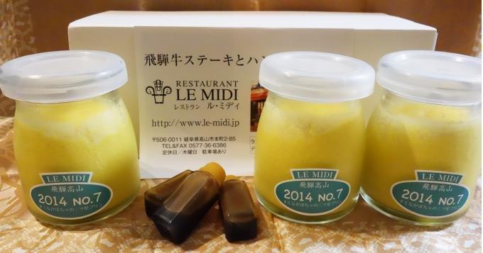 【保存版】知らないと損!日本全国の美味しいご当地プリン10選