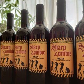 見た目と違った美味。おうちハロウィン、ゾンビワインで楽しもう