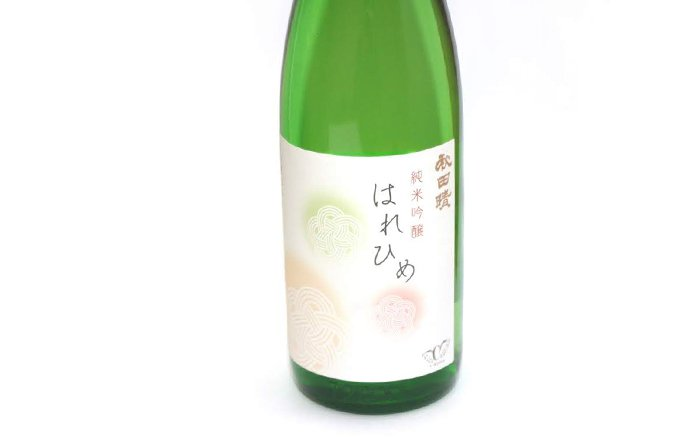 この春「はれひめ」で日本酒デビューをしてみませんか?