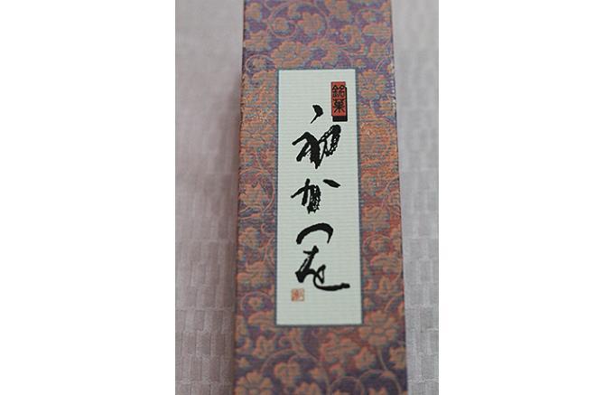 お花見にぴったり!上品な甘さと口溶けの尾張名古屋の銘菓「初かつを」