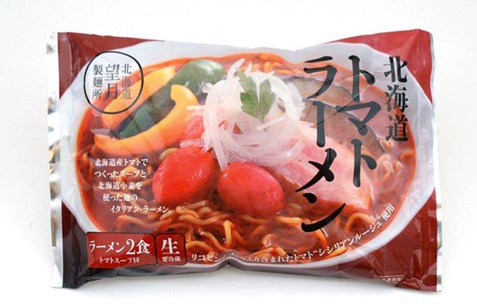 北海道産の有機栽培シシリアンルージュのトマトラーメン【望月製麺所】
