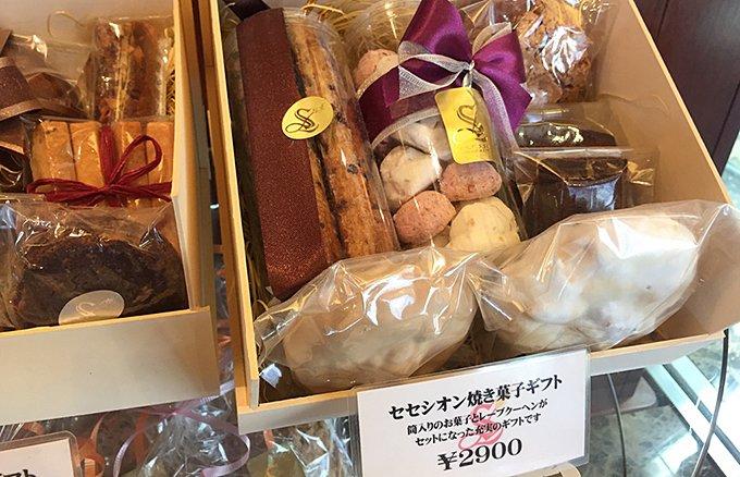神戸の老舗「にしむら珈琲店」焼き菓子セット