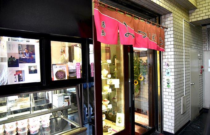 下町の甘味処・みつばちで生まれた、100年前の小倉アイスと100年後の黒糖アイス