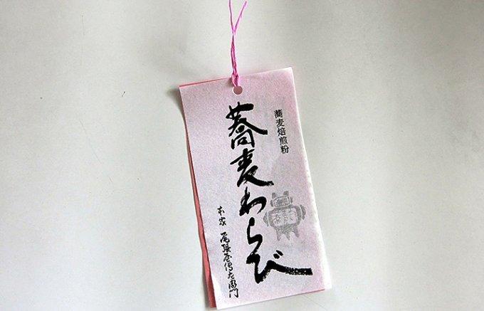 京都に行ったら絶対チェックすべき!有名店で見つけた隠れた京都土産