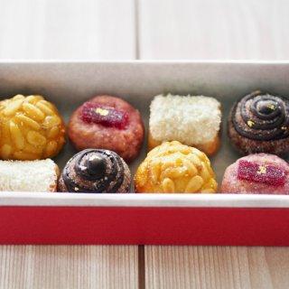 まるで宝石箱!ドゥルセ・ミーナからスペイン伝統菓子パナジェッツの期間限定BOX