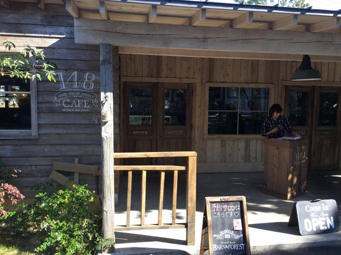 美味しさに感動!森の中の幸せスポット『148カフェ』で見つけた正統派シュトーレン