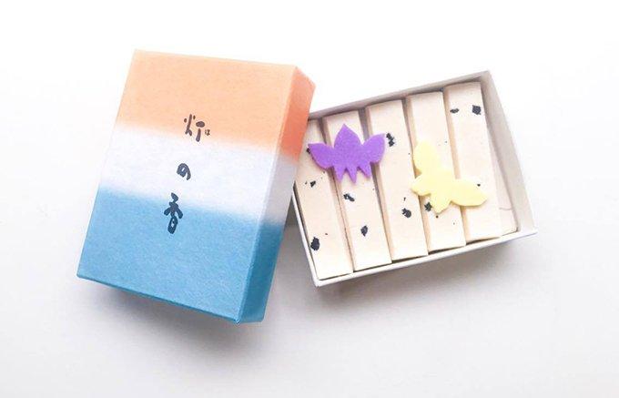 初夏の京都に想いを馳せて!亀屋清永の灯の香