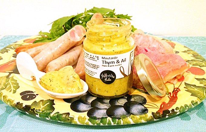 パンもハムもチーズも美味しさ5割増し!「タイム&ガーリックマスタード」
