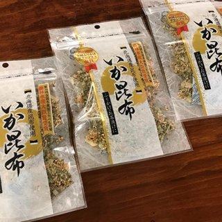神戸市・澤田食品の生タイプのふりかけ「いか昆布」