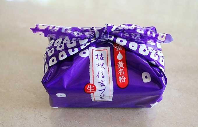 千葉駅で迷わずサッと買える!お土産にピッタリのお菓子