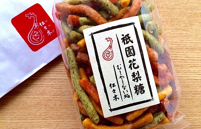 カラフルな野菜の彩りが美しい、京都・仁々木の「野菜かりんとう」