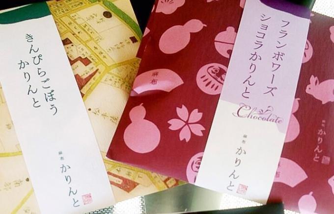 パパッと早ワザ!東京のターミナル駅近郊で買える帰省のお土産10選