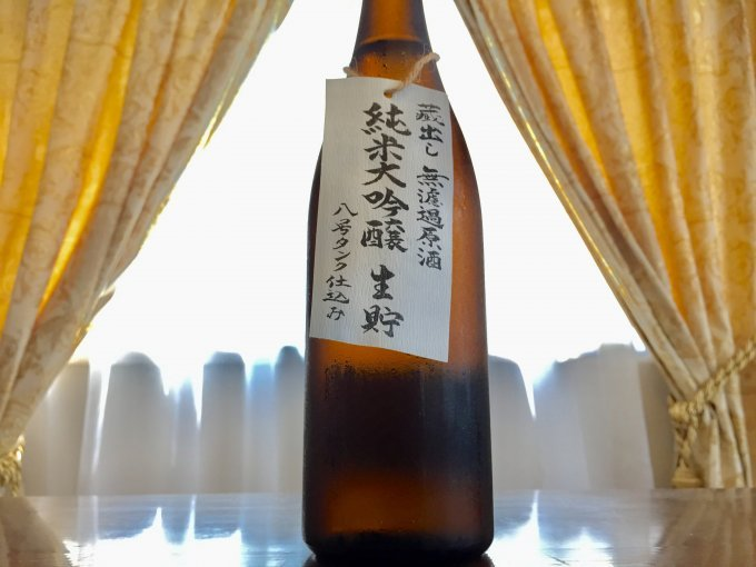 年末年始に向けて用意したい!お酒の席を華やかにする日本酒7選