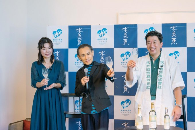 """9月10日新発売!カジュアルな日本酒""""MIZUBASHO""""アーティストシリーズ"""