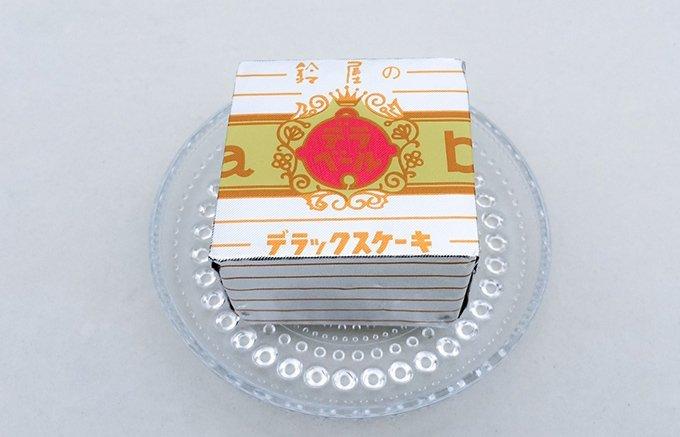 和歌山に行ったら絶対食べたい!地元民から愛されるこだわりのローカルスイーツ