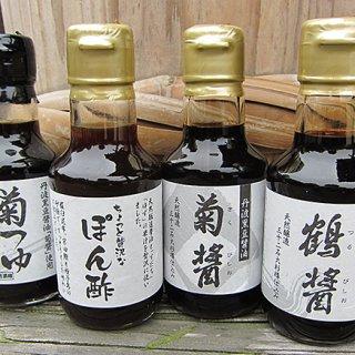 全国の醤油生産量1%未満!木桶で醸造される本物の味!ヤマロク醤油