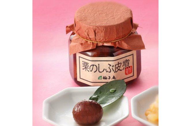 福岡の名料亭「柚子庵」が丹精込めてつくる栗の渋皮煮