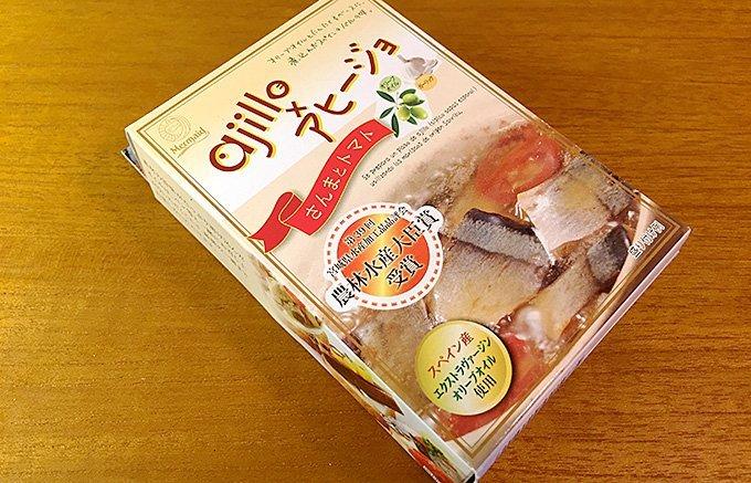 【最短1分!缶詰レシピ】ひと手間で超おいしくなる贅沢缶詰8選