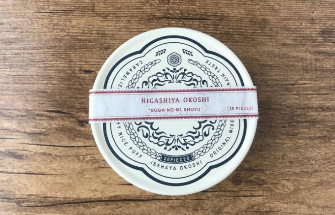 香ばしく煎った蕎麦の実と、九州特有の甘辛い醤油の組合せの珍しいおこし「蕎麦の実」