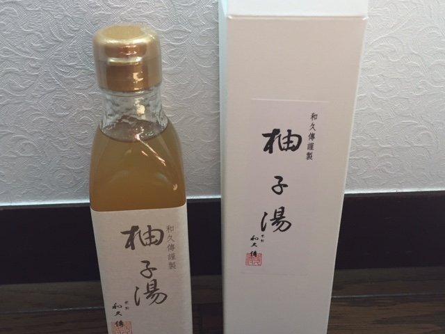 温泉を飲んでるみたい!?上質な甘さの柚子湯で極楽気分!