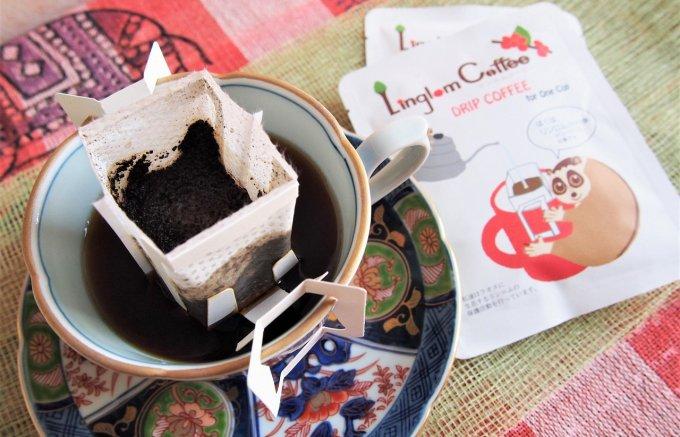「カスカラ」ってなに?ラオス産コーヒー果肉のフルーティーさにノックアウト
