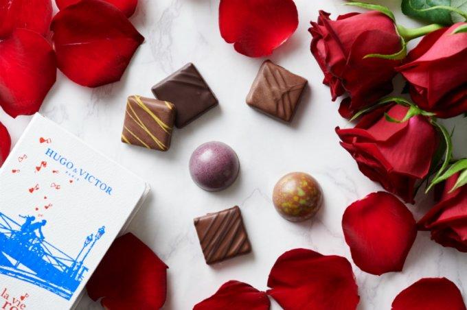 ショコラが心に語る愛の言葉。『HUGO&VICTOR』2018バレンタイン