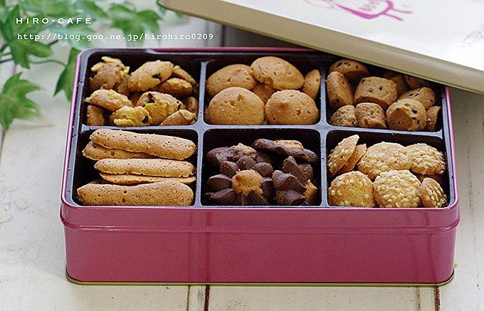 食べたら手が止まらない昔ながらのクッキー「マッターホーン」