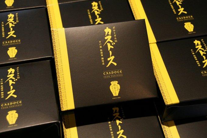 カステラの原型、長崎・平戸「蔦屋」の「カスドース」は、まさに極上!
