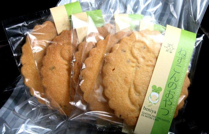 """名物「ねずみ辛味大根」の葉が入った、長野県坂城町の""""レアもの""""クッキー"""