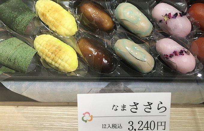 """お祝い菓子に最適!可愛くて美味しい""""結""""の餡とチョコの""""ふゆうじょん"""""""