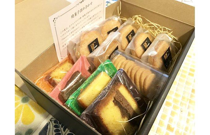 新潟の鹿鳴館といわれたイタリア軒の焼き菓子