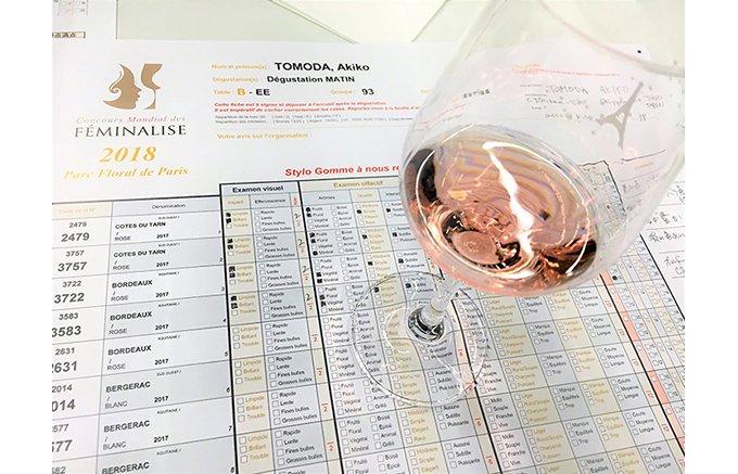 フェミナリーズ金賞受賞! 勝沼町産甲州で造るワイン「等々力甲州 2016」