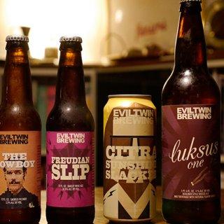 右手に火炎瓶、左手にカウボーイ。クラフトビール界に悪魔の双子がやってきた