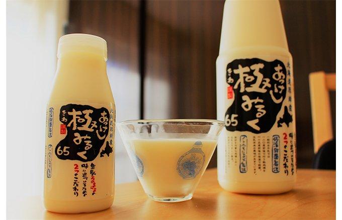 【北海道】「極」という名に相応しい。JA釧路太田の「あっけし極みるく65」