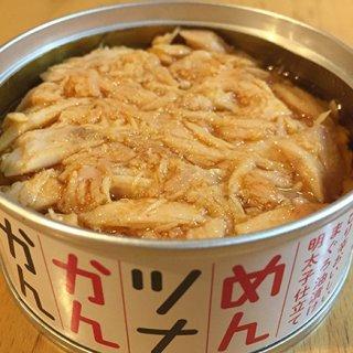 明太子×ツナが異常にクセになる!老舗ふくやのちょっとリッチな缶詰