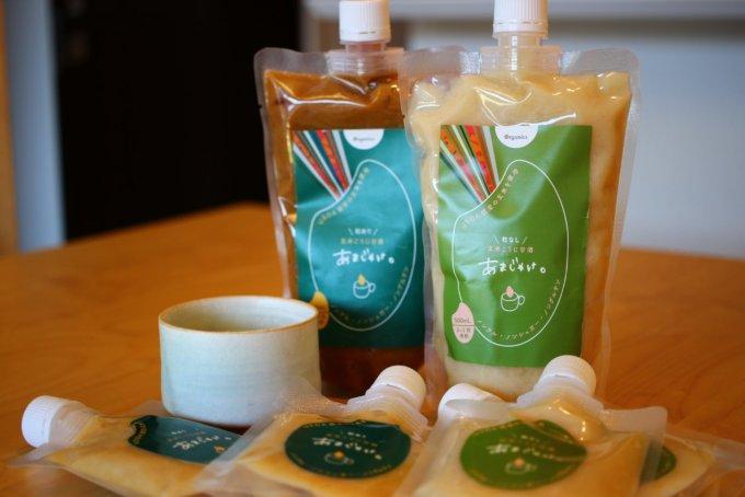 【岡山県】有機JAS認定の玄米だけを使った甘酒「あまじゃけ」