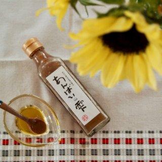料理の幅がぐんと広がる梅干由来の調味料!中田食品の「あんばいの雫」