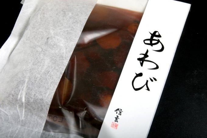 山梨名物はほうとうだけじゃない!『信玄食品』の「天然小粒あわび煮貝」