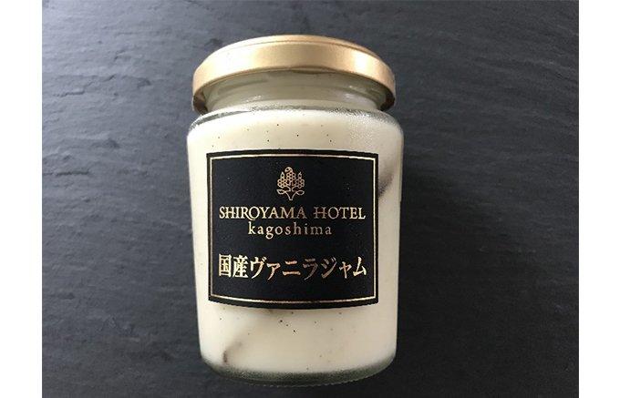 """これは希少!国産バニラ使用の香り高き""""国産ヴァニラジャム"""""""