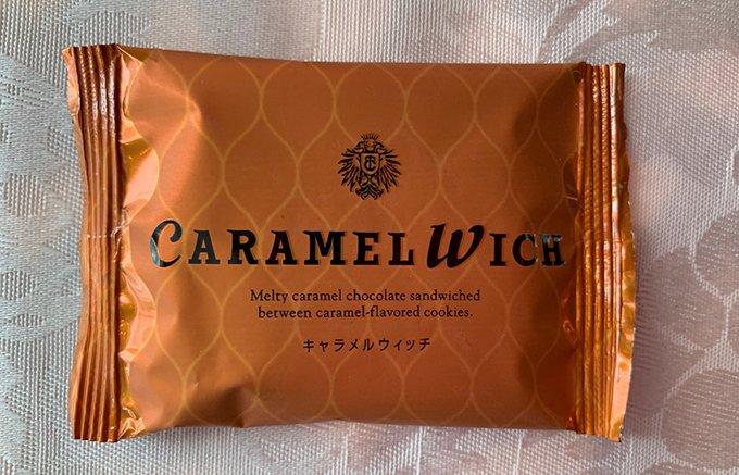 おすすめの東京土産発見!トロ~っとキャラメルが溢れ出す「キャラメルウィッチ」