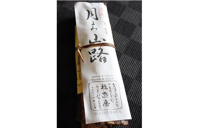 竹皮に包んで蒸しあげた羊羹の中には、大粒の栗がゴロゴロ!石川・松葉屋の栗蒸し羊羹