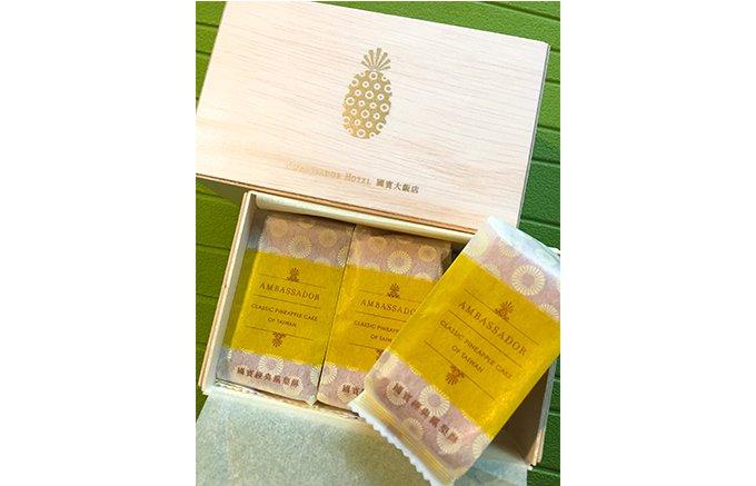 台湾産パイナップル丸ごと1個入!台北の人気お茶屋の濃厚・無添加パイナップルケーキ