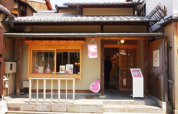 京都に行ったら絶対チェックすべき!京都が初出店の話題のスイーツ3選